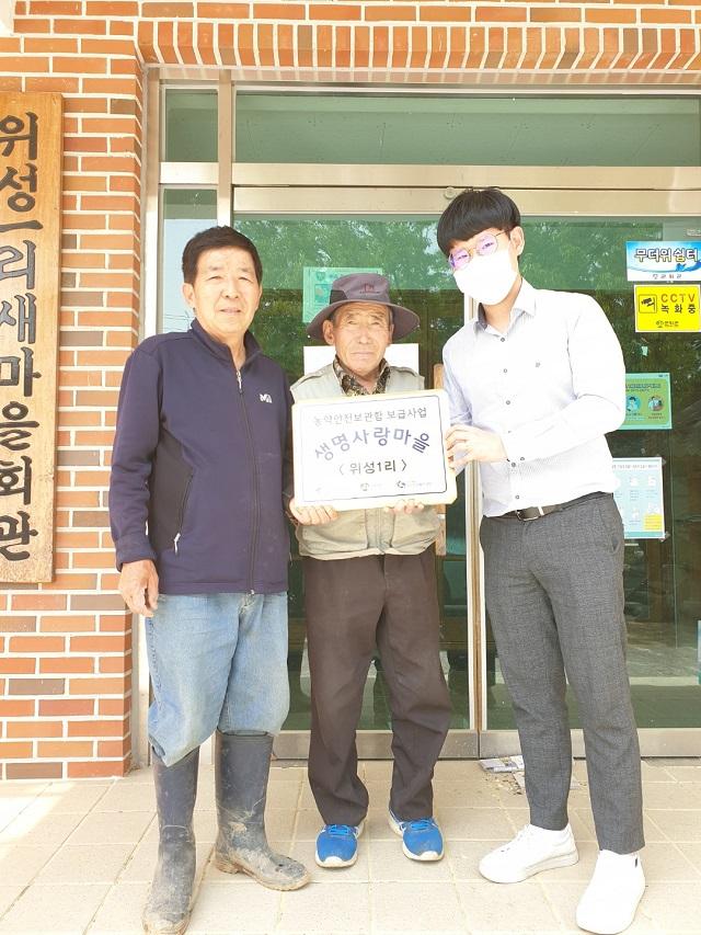 200520_농약안전보관함 보급_보건소.jpg