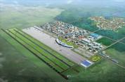 통합신공항 이전 및 후적지 개발에 약 30조원 규모 투입예상!