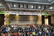 농업인 경북정보화 경진대회 5개 부분 싹쓸이 수상한 군위군의 저력!