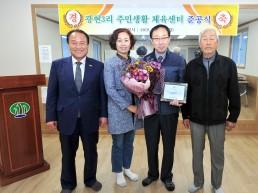 김휘대 광명에너지 대표, 고향마을에 체육관 건립!