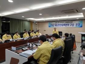 【기획특집】 김영만 군위군수, 코로나19 극복 총력전이어 민생안정 지원대책 쏟아낸다.!