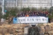 군위군, 정보화농업인회 정보화 포스팅 데이 개최