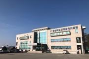 군위교육지원청, 초·중·고 학교장 화상회의 개최
