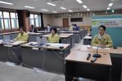 군위교육청, 초·중 학교장 화상회의 개최