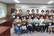 군위군, 경북도 주민자치 활성화 공모 사업 선정