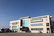 군위Wee센터, 학업중단예방 우수사례 교육부 장관 우수상 수상!