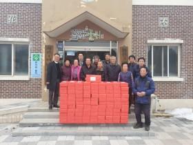 인터불고그룹 박홍철회장의 이웃과 고향사랑!