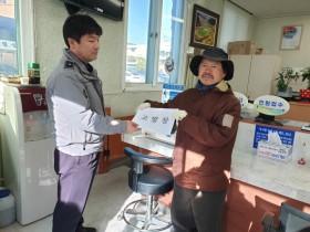 의성지역 일부단체 신공항유치 조직적 투표방해행위 제기, 뜨거운 감자 부상!