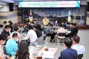 공무원들 앞장서 군정발전 아이디어 '반짝 반짝'
