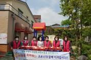 군위군여성단체협의회, 어린이날 작은 기념식 및 기념품 전달