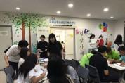 군위군청소년상담복지센터, 아웃리치 활동'청상카페'운영