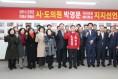 김재원 지역구, 자유한국당 기초-광역의원 80% 박영문 지지선언!…선거판 '요동'