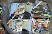 〈세상돋보기〉 얼굴 화끈거리는 북한의 한국 조롱