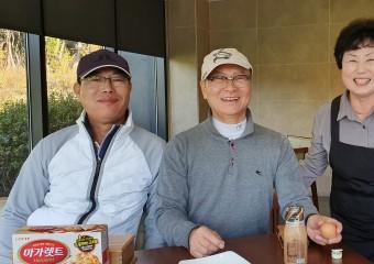 박홍철 인터불고그룹 회장의 아낌없는 고향사랑!